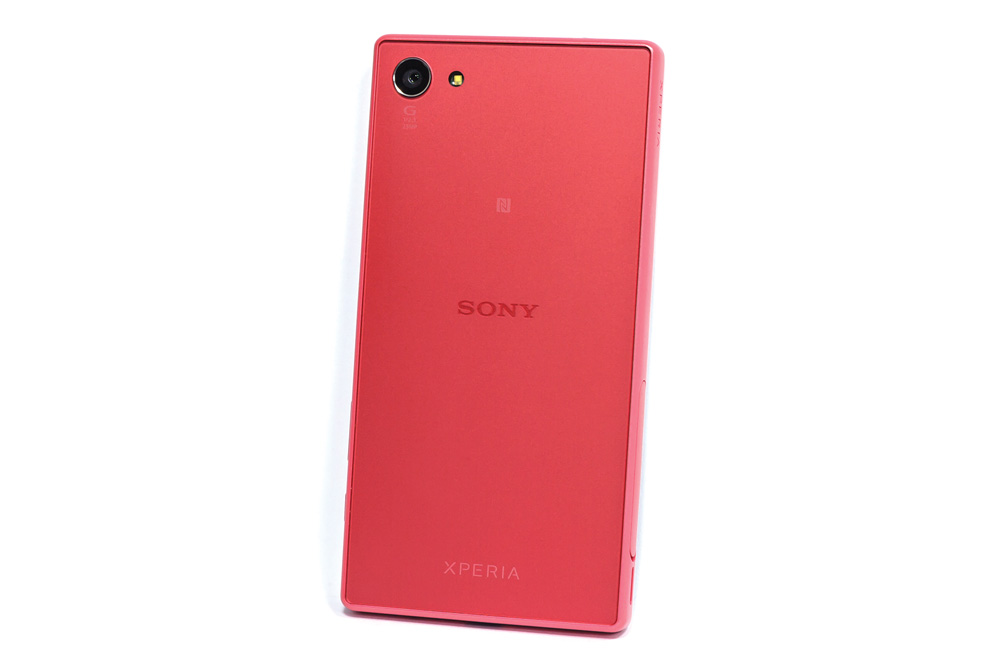 Sony Xperia Z5 Compact 4