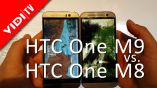 HTC One M9 vs. HTC One M8 - #AnTuTu Benchmark