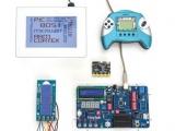 Top pločice za IoT projekte