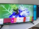 Na što paziti kod kupnje novog televizora