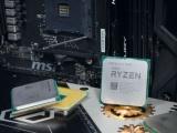 Koliko nam zapravo procesorskih jezgri treba?