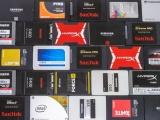 Usporedni test SSD-ova